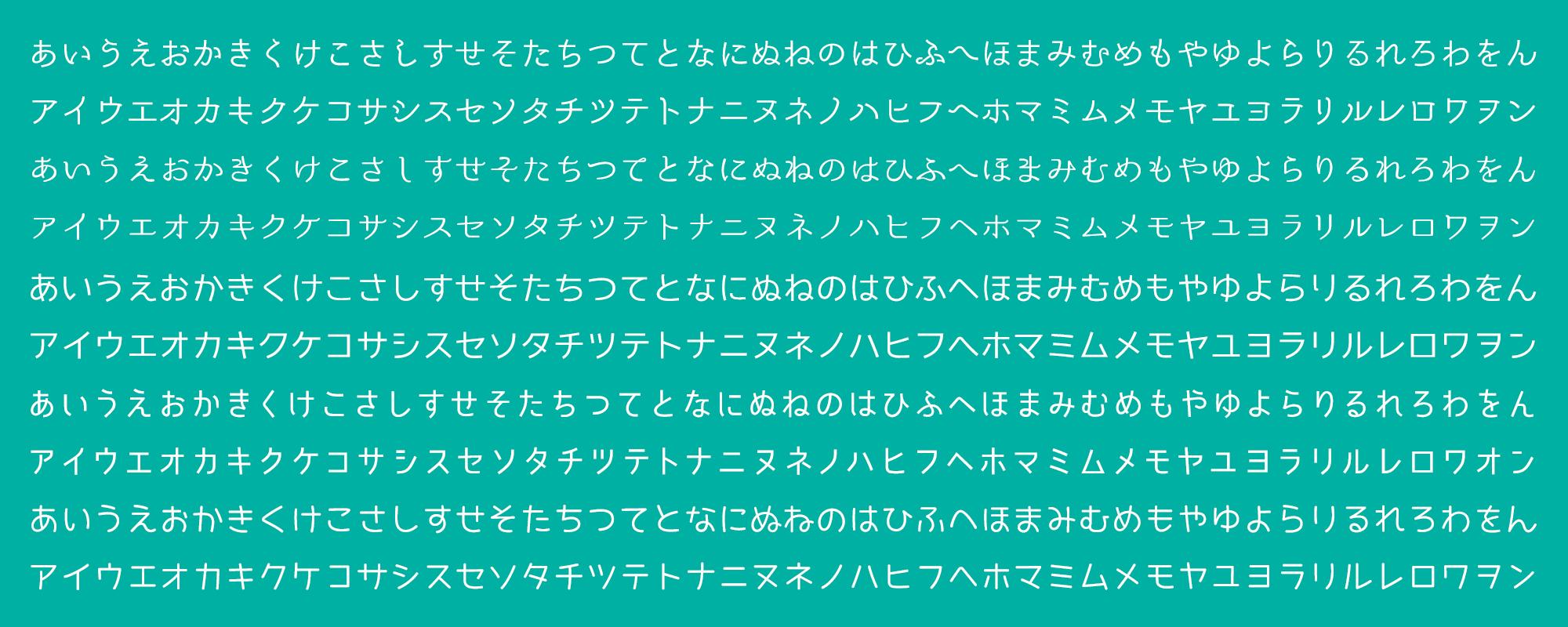 ウェブフォントファンブログ