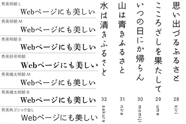 webfont-fontplus2015