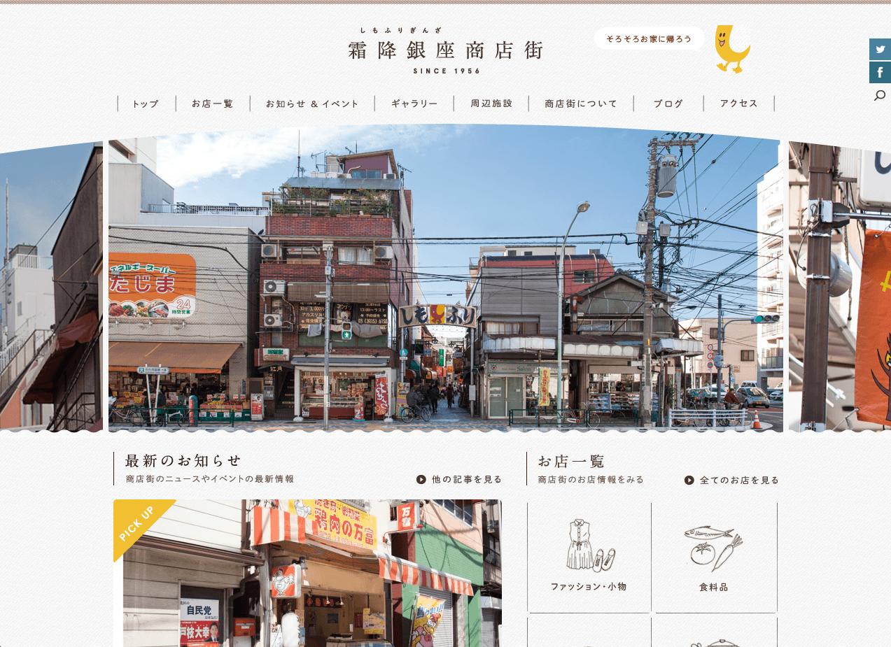 shimofuri2
