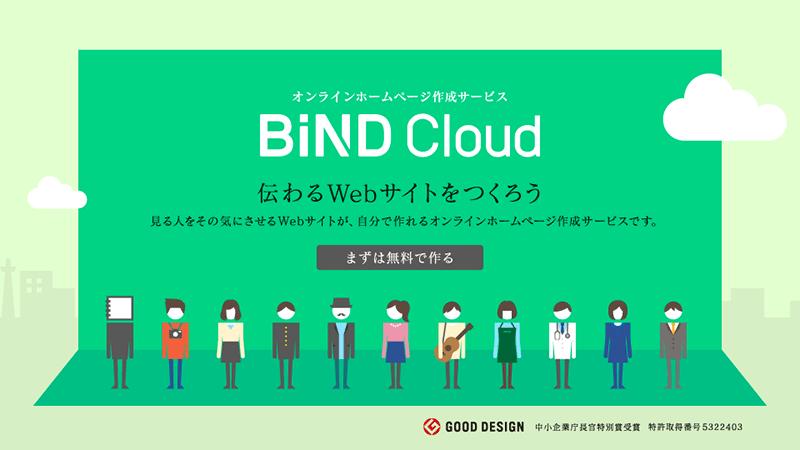bind-webfont