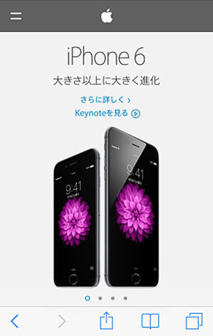 iphone-website